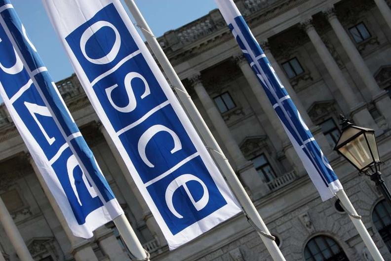 Последние новости от ОБСЕ в Украине на основе информации, поступившей по состоянию на 17 июня, 2019 года, 19:30
