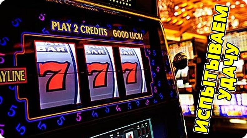 Лучшие онлайн слоты в казино Вулкан Удачи