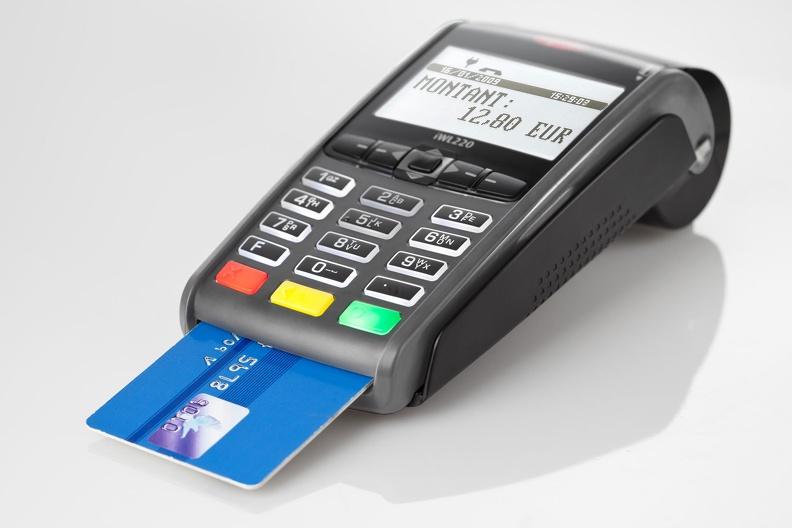 Платежные терминалы и их достоинства
