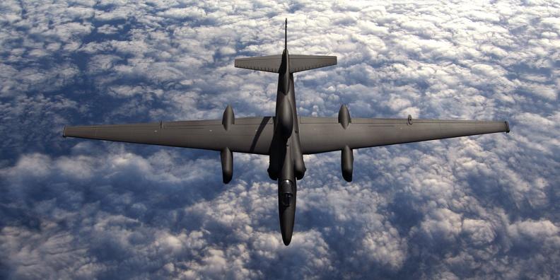 Американский самолет-разведчик заметили у берегов Крыма