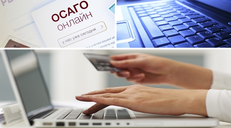 Электронный полис ОСАГО и его преимущества