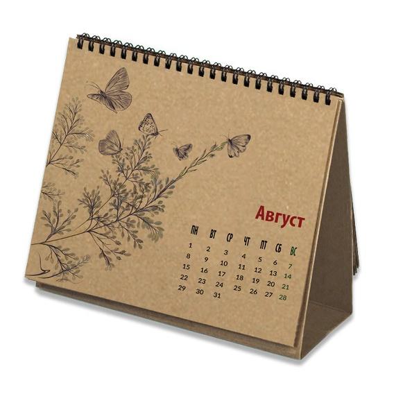 Какой бумажный календарь выбрать?