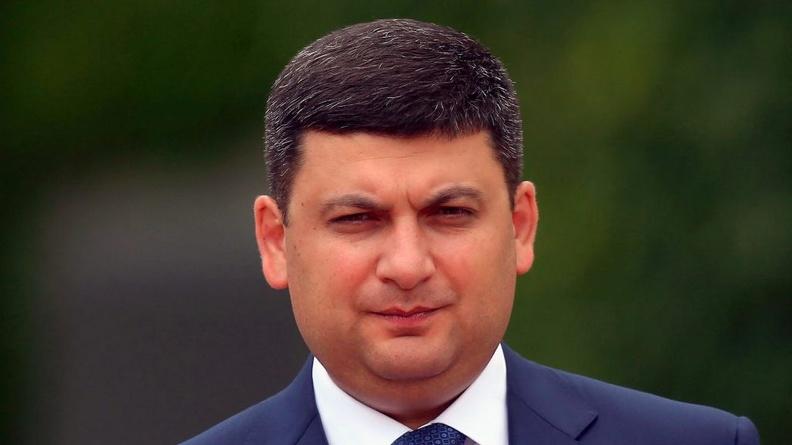 Гройсман уходит в отставку с поста премьер-министра