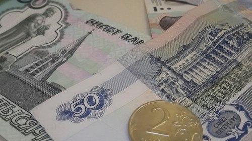 Дает ли кредит альфа банк пенсионерам