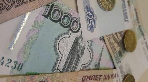 Какая минимальная пенсия у работающих пенсионеров в ростовской области