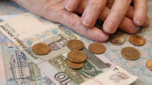 Справка о зарплате для начисления пенсии в украине образец