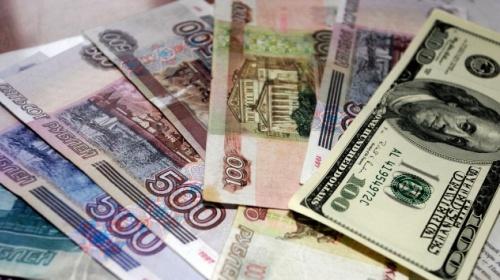 Евро валюта прогноз рубли на доллары онлайн