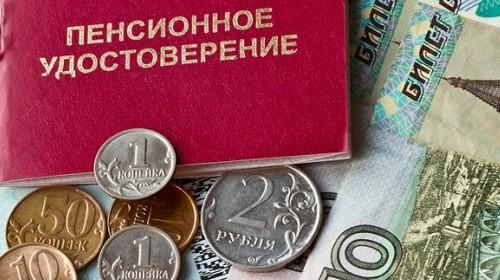 Повышение пенсии пенсионерам мвд россии в 2017 году последние новости