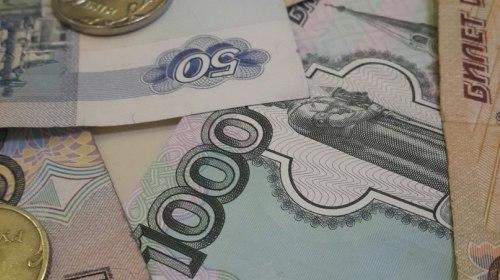 Какая пенсия на 3 группе инвалидности 2017 украина