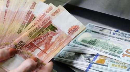 Прогноз валюты на понедельник