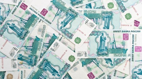 Курс евро на бирже сейчас an forex mumbai