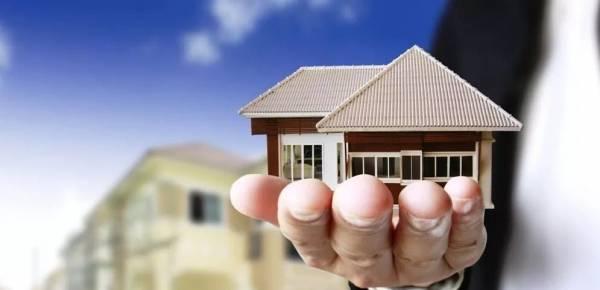 Недвижимость/рынок недвижимости