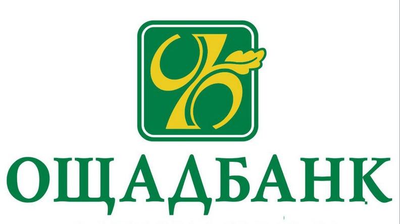 Передвижные мобильные подразделения Ощадбанка 25-29 мая будут работать у линии разграничения на Донбассе