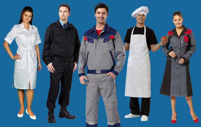 Основные требования к рабочей одежде
