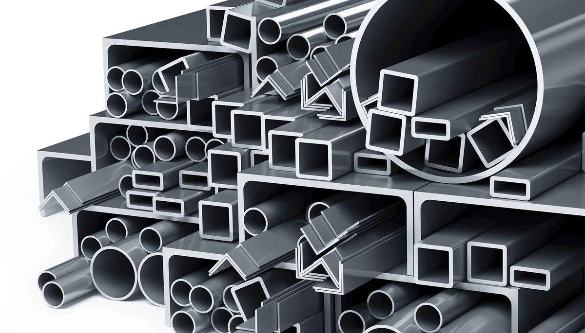 Основные виды металлов