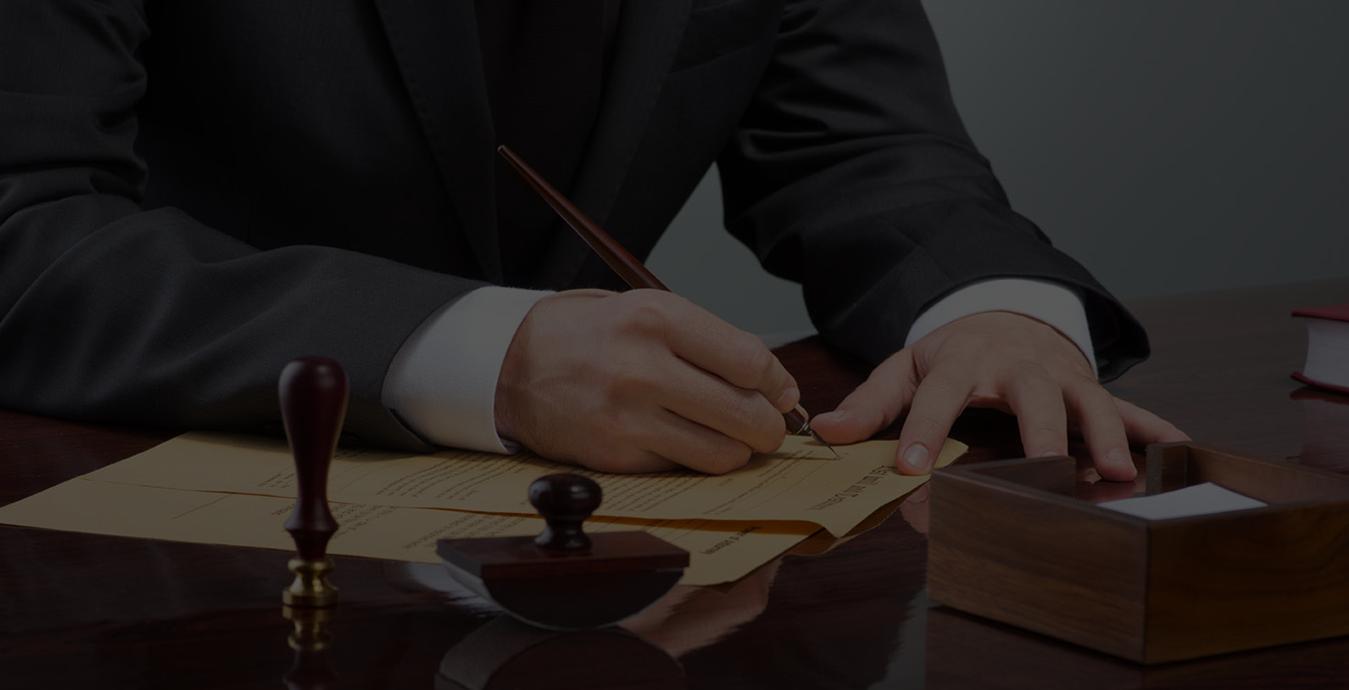 Как выбрать профессионального юриста