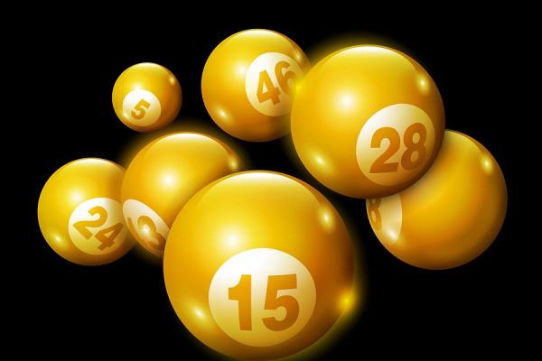 Как организуются и проводятся лотереи